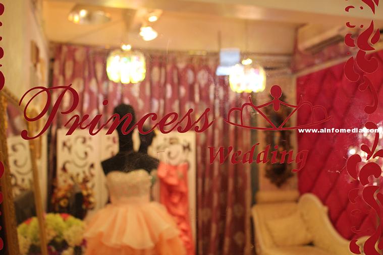 [尖沙咀婚紗店] Princess Wedding Ltd