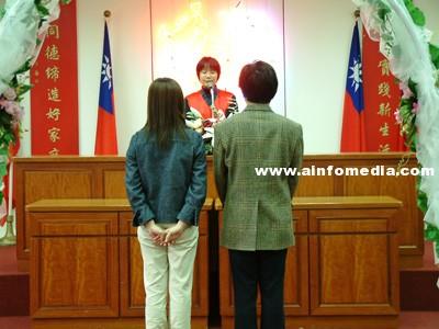 台灣婚禮 公證婚禮程序
