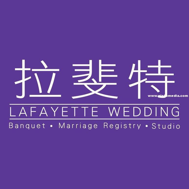 [油麻地婚禮統籌] 拉斐特 Lafayette Wedding