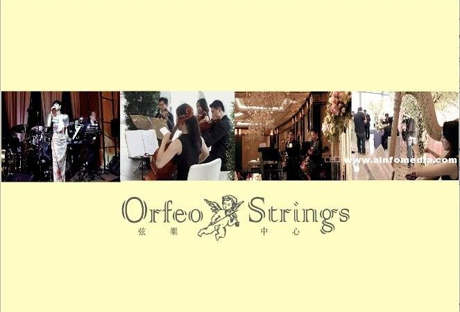 [灣仔婚禮伴奏] Orfeo Strings