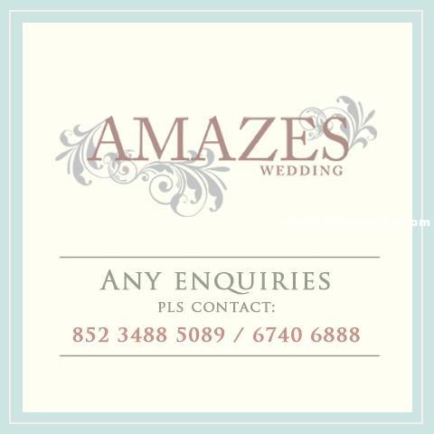 amazes-wedding