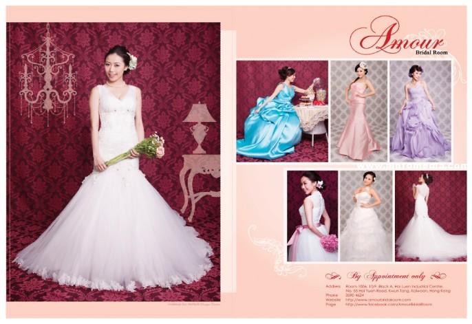 [觀塘婚紗禮服] Amour Bridal Room