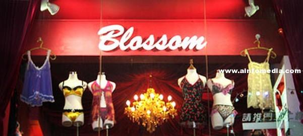 [銅鑼灣內衣店] Biossom