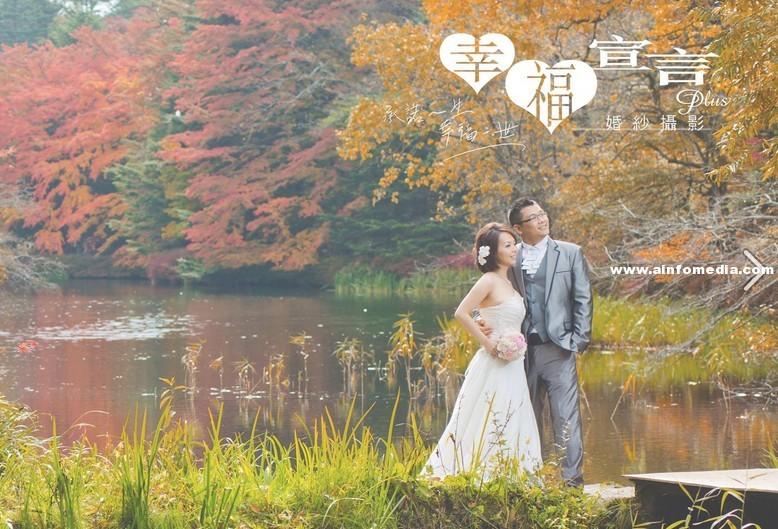 [旺角婚紗婚禮攝影] Declaration Plus