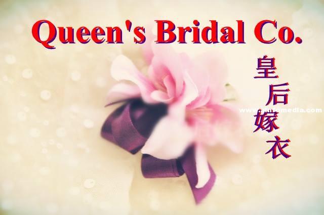 [油麻地婚紗禮服] Queen's Bridal Company 皇后嫁衣