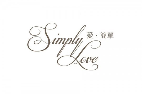 samply-love-wedding