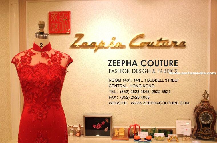 [中環婚紗禮服] Zeepha Couture