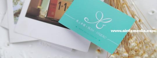 taipei-wedding-57
