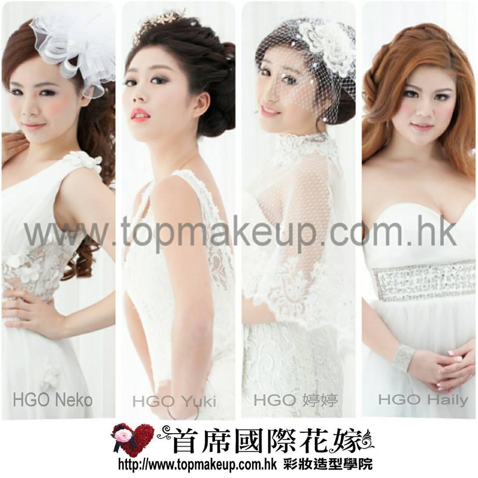 [九龍灣新娘造型] 首席國際花嫁 彩妝造型學院