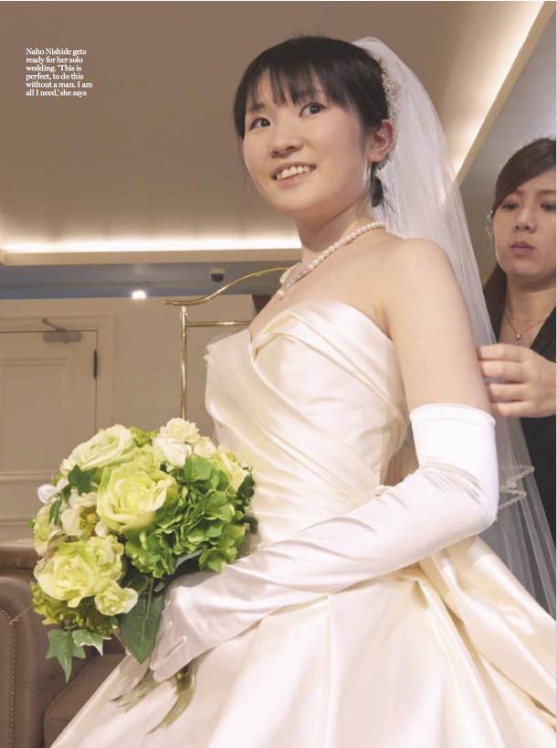 我與我的婚禮—日本獨身女性新主張